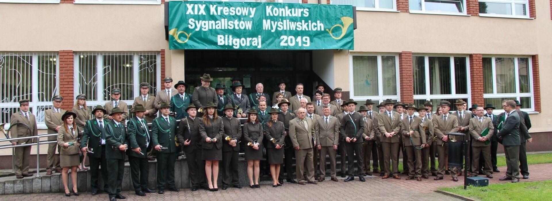 Organizacja imprez - Kresowy Konkurs Sygnalistów Myśliwskich